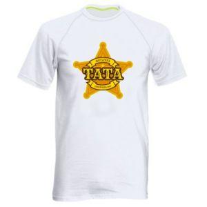 Men's sports t-shirt Dad fair