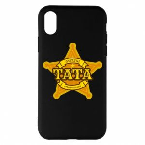 Phone case for iPhone X/Xs Dad fair