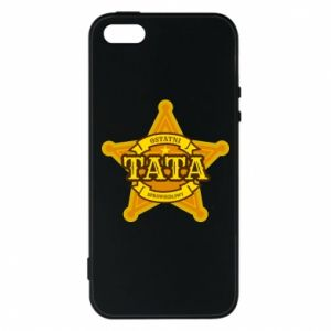 Phone case for iPhone 5/5S/SE Dad fair