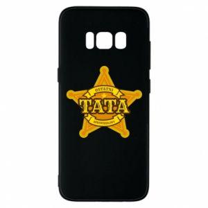 Etui na Samsung S8 Tata sprawiedliwy