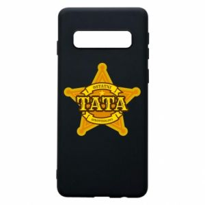 Phone case for Samsung S10 Dad fair