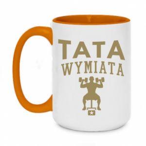 Two-toned mug 450ml Sports dad