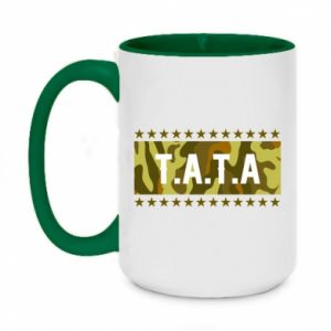 Two-toned mug 450ml Father