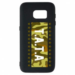 Phone case for Samsung S7 Father