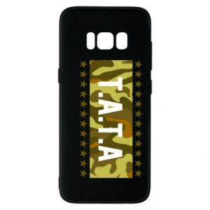 Phone case for Samsung S8 Father
