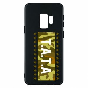Phone case for Samsung S9 Father