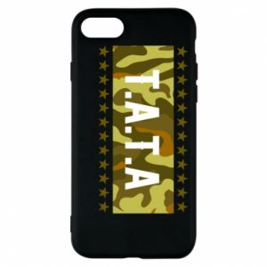 Phone case for iPhone 8 Father