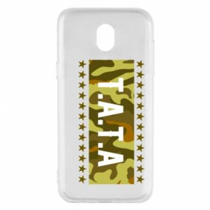 Phone case for Samsung J5 2017 Father