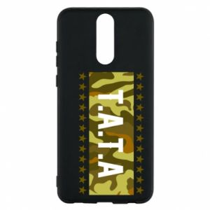 Phone case for Huawei Mate 10 Lite Father