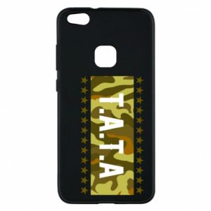 Phone case for Huawei P10 Lite Father