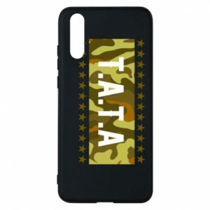 Phone case for Huawei P20 Father