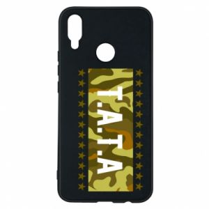 Phone case for Huawei P Smart Plus Father