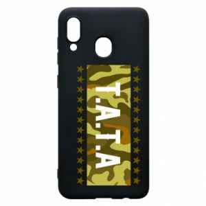 Phone case for Samsung A20 Father