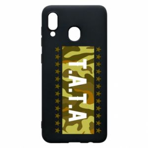 Phone case for Samsung A30 Father