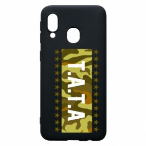 Phone case for Samsung A40 Father