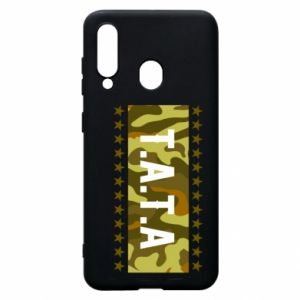 Phone case for Samsung A60 Father