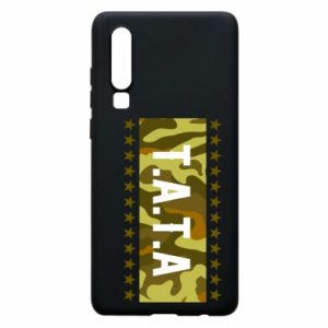 Phone case for Huawei P30 Father