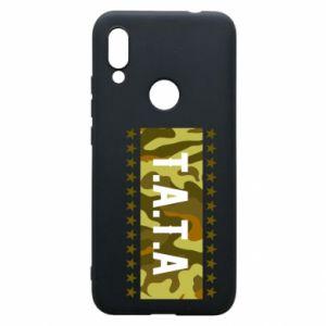 Phone case for Xiaomi Redmi 7 Father