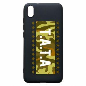 Phone case for Xiaomi Redmi 7A Father