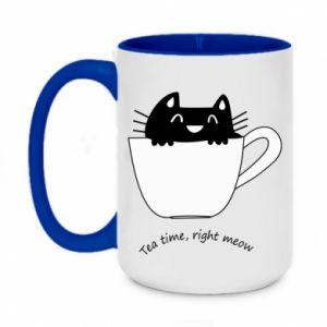 Kubek dwukolorowy 450ml Tea time, right meow