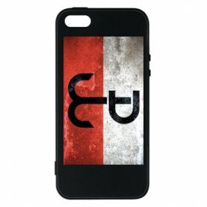 Etui na iPhone 5/5S/SE Tekstura Kotwica