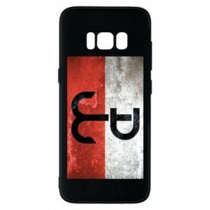 Phone case for Samsung S8 Tekstura Kotwica