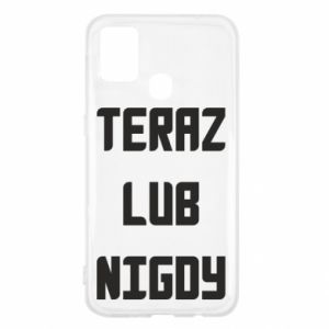 Samsung M31 Case Now or never