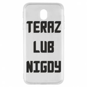 Samsung J7 2017 Case Now or never