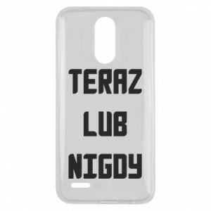 Lg K10 2017 Case Now or never