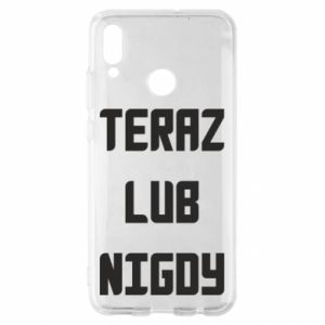 Huawei P Smart 2019 Case Now or never