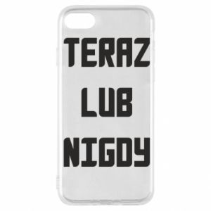 iPhone SE 2020 Case Now or never