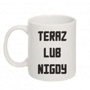 Mug 330ml Now or never