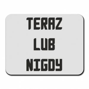 Mouse pad Now or never