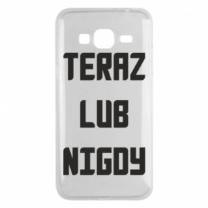 Samsung J3 2016 Case Now or never