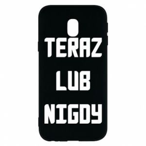 Samsung J3 2017 Case Now or never