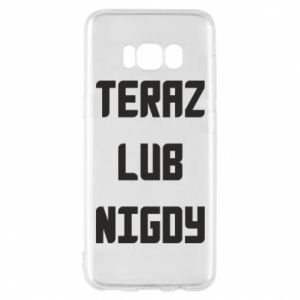 Samsung S8 Case Now or never
