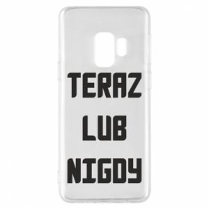 Samsung S9 Case Now or never