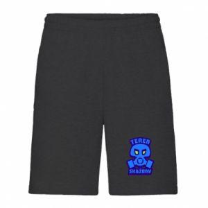 Men's shorts Contaminated territory