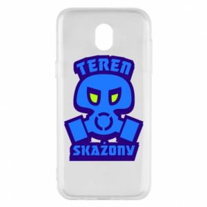 Phone case for Samsung J5 2017 Contaminated territory