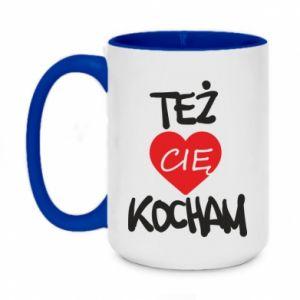 Two-toned mug 450ml Love you too