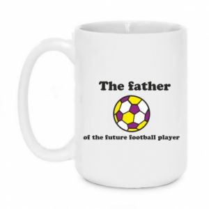 Kubek 450ml The father of the future football player