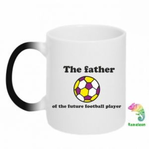Chameleon mugs The father of the future football player