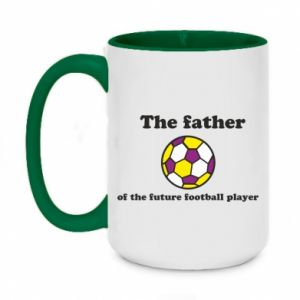 Kubek dwukolorowy 450ml The father of the future football player