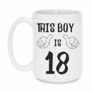 Mug 450ml This boy is 18!