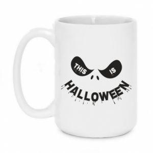 Mug 450ml This is halloween - PrintSalon