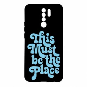 Etui na Xiaomi Redmi 9 This must be the place
