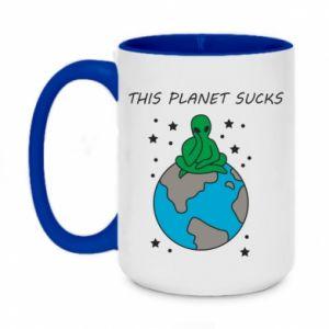 Two-toned mug 450ml This planet sucks