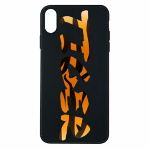Phone case for iPhone Xs Max Tiger lettering texture