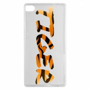 Etui na Huawei P8 Tiger lettering texture