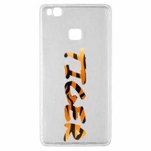 Etui na Huawei P9 Lite Tiger lettering texture